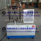 YDW-10型微机控制电子抗折抗压试验机价格
