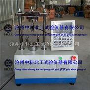 YDW-10型微机控制电子抗折抗压试验机