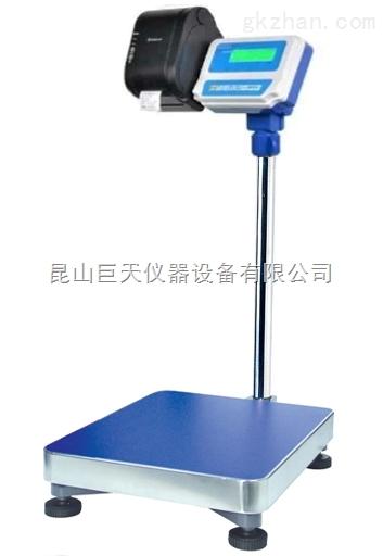 打印秤60kg带打印电子秤,60kg打印条码电子称