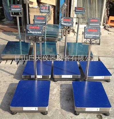 100kg高精度电子台称,150公斤电子秤厂家直销