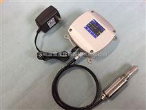 锂电池抗腐蚀在线露点仪