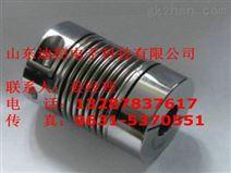 金属材质波纹管联轴器促销