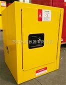 防爆气瓶柜 安全储存气瓶