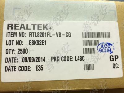 realtek rtl8201fl-vb-cg