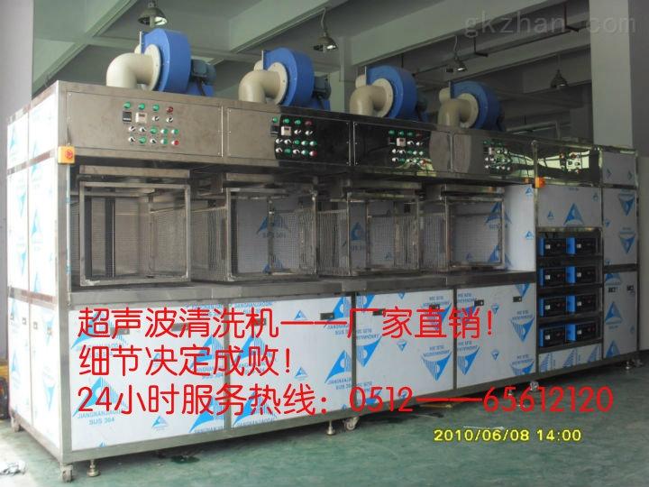 台州全自动超声波清洗机