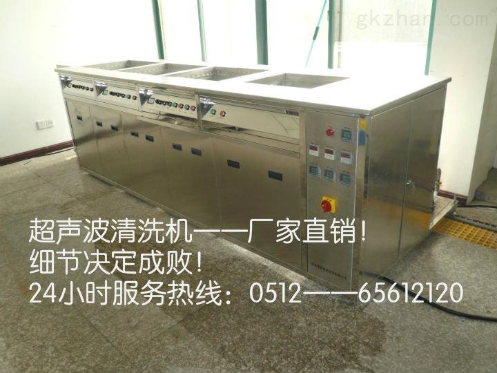 扬州超声波清洗机