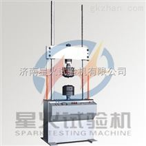 25kN电液伺服疲劳试验机销售