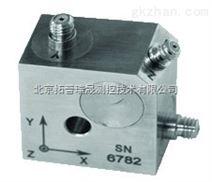 RC6100-3X三向加速度傳感器