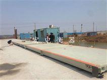 滁州市150吨数字式电子地磅 3.2米乘以20米电子汽车磅