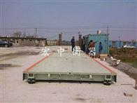 SCS-120T天津120吨数字式电子地磅【3.2米乘以18米汽车秤】