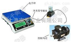 上海4-20毫安计重电子秤
