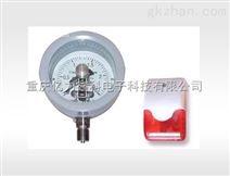 可燃气体压力报警器