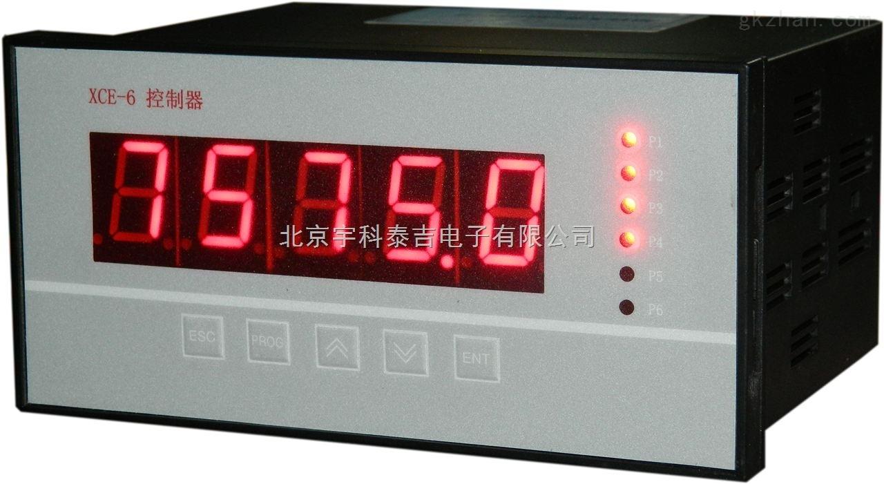 宇科泰吉YK-26EXC-6-J2-S-M6智能数显计米器