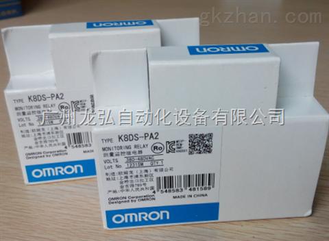 供应广州欧姆龙K8DS-PA2小继电器现货促销