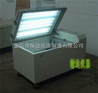DHZ-32LR大型高精度光照冷冻恒温摇床