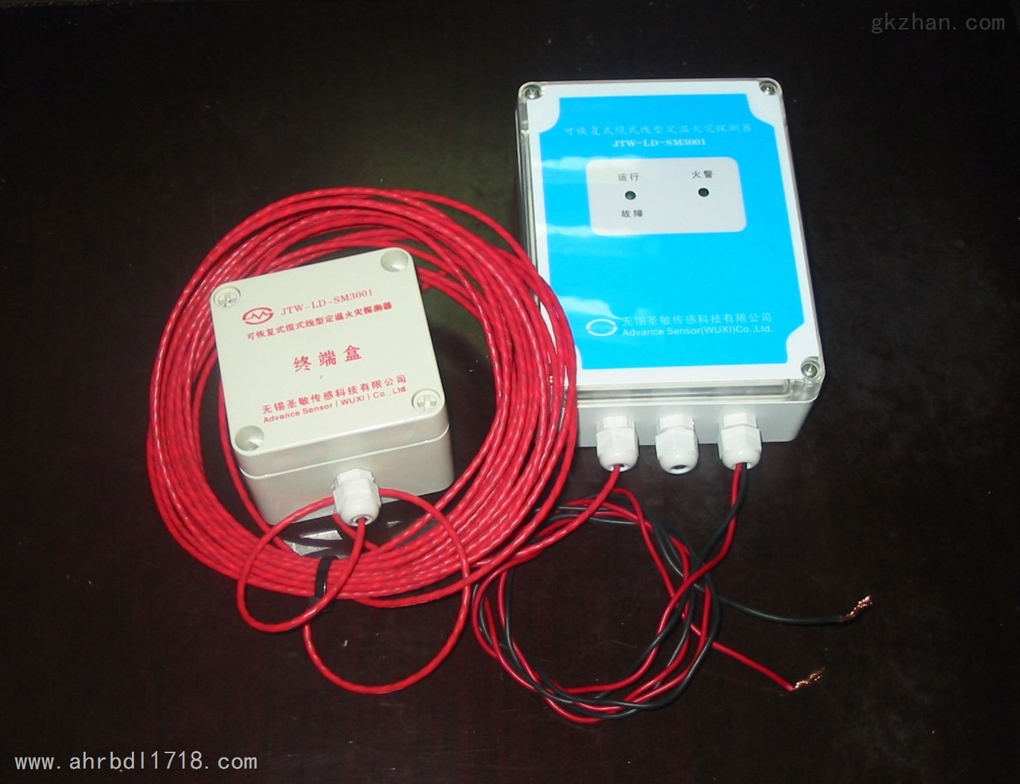 可恢复感温电缆