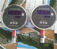 智能压力变送控制器MPM484A/MPM484ZL压力显示变送器-水电站自动化元件
