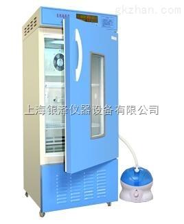 LRH-150-Y�物�定性��箱