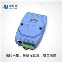 0-5V转以太网采集,分布式IO