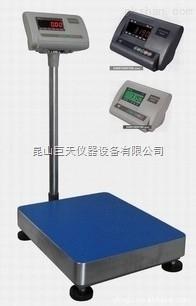 流水线操作电子秤 流水线操作电子台秤