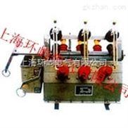 ZW6-12G/T630-20断路器批发