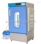 LRH-150-YG药物稳定性试验箱