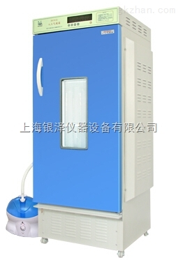 LRH-250-YG�物�定性��箱