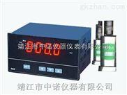 在线振动监控仪APK-1
