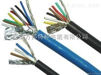 ZR-DJYPVP阻燃电子计算机电缆