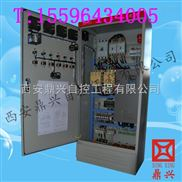 西安电气控制柜/动力柜/配电箱制作厂家