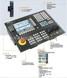 西门子828D系统维修