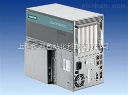 西門子PCU50工控機維修