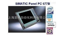 西门子PC677B/670工控机维修
