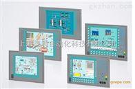 西门子IPC547D/547C工控机维修