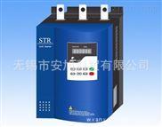 西安西普软起动器STR132B-3无锡安旭现货供应西普软启动器