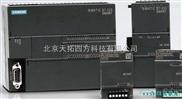 西门子S7-200PLC SMART