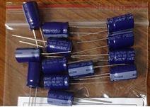 25V330UF铝电解电容