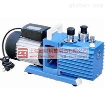 2XZ-2真空干燥箱真空泵厂家