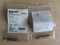 传感器德国BTL5-S114-M0300-P-S 32<<021-37695830>