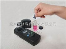 便携式多参数水质检测仪(水中余氯、总氯、二氧化氯、臭氧)M207913