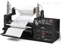 HL-101实验室热贴合机