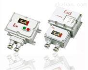 防爆电磁起动器380电机功率5.5KW Exde II BT4