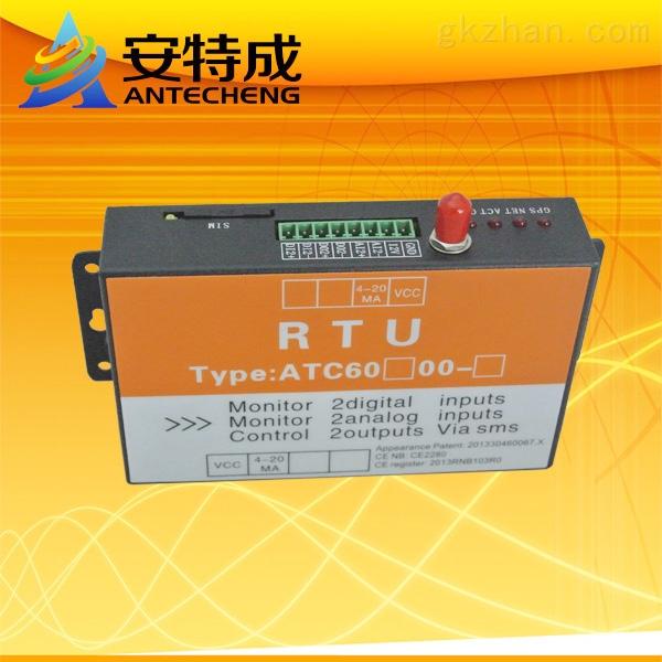 深圳安特成RTU无线远程监控、河流水利测控终端