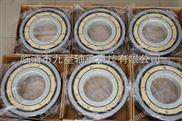 NU318EM/C3VL0241 VL2071电厂专用绝缘轴承