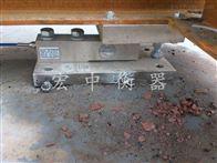 SHB哈尔滨3吨料斗称重模块一套多少钱