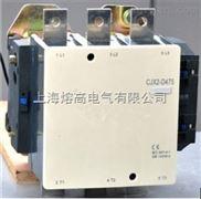 CJX2-D475电容接触器