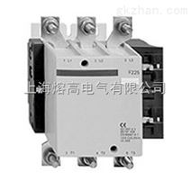 CJX2-F225_(接触器)
