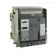 HSW1-6300-HSW1-6300智能型万能式断路器