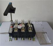 QSA-160/4低压隔离开关