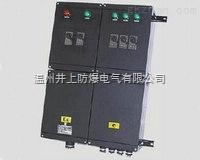 BXM(D)8050防爆防腐配�箱